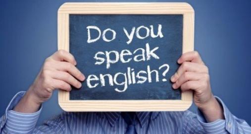 Изучать английский нужно!